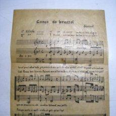Partituras musicales: SCHUBERT - CANCION DE CUNA - PARTITURA. Lote 49767884