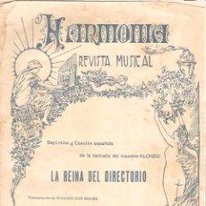 Partituras musicales: LA REINA DEL DIRECTORIO SEPTIMINO Y CANCION ESPAÑOLA ZARZUELA DE ALONSO 1 GUION. 26 PAPELES. PM53. Lote 50147313