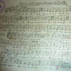 Partituras musicales: PARTITURA LETRA Y MUSICA HIMNO DEL CONGRESO MARIANO DE SEVILLA 1929 . EDUARDO TORRES . Lote 51936450