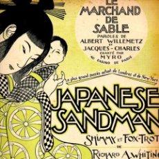 Partituras musicales: WHITING : JAPANESE SANDMAN (SALABERT, PARIS, 1920). Lote 53321807