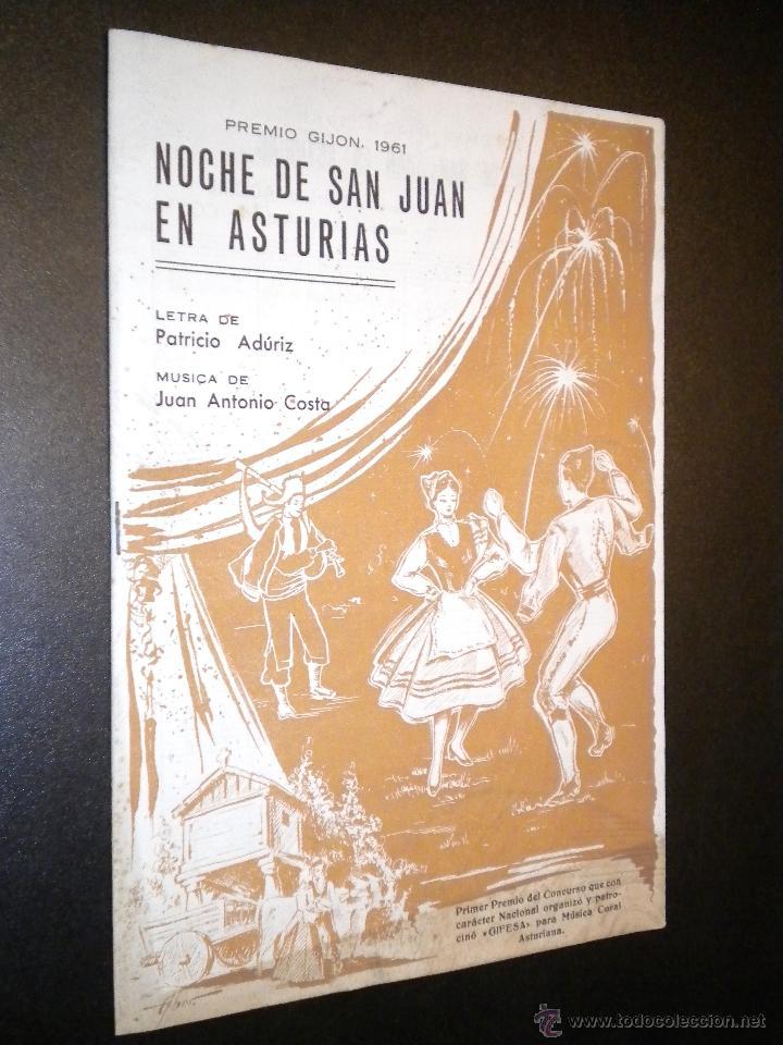 PREMIO GIJON 1961 NOCHE DE SAN JUAN EN ASTURIAS / JUAN ANTONIO COSTA Y PATRICIO ADURIZ (Música - Partituras Musicales Antiguas)