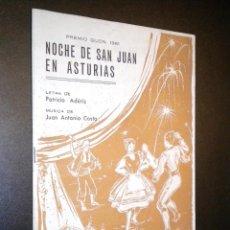 Partituras musicales: PREMIO GIJON 1961 NOCHE DE SAN JUAN EN ASTURIAS / JUAN ANTONIO COSTA Y PATRICIO ADURIZ. Lote 53787770
