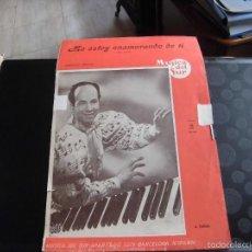 Partituras musicales: ME ESTOY ENAMORANDO DE TI.FOX LENTO.ARMANDO OREFICHE.MUSICA DEL SUR. Lote 110409159