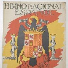 Partituras musicales: HIMNO NACIONAL ESPAÑOL. Lote 56563754