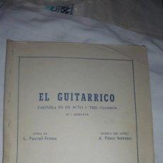 Partituras musicales: EL GUITARRICO - PARTITURA. Lote 58543089