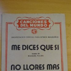 Partituras musicales: PARTITURA, CANCIONES DEL MUNDO, DIRECTOR AUGUSTO ALGUERÓ, SAMBA. Lote 65961986