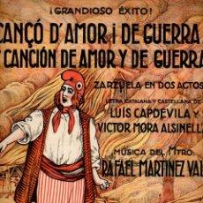 Partituras musicales: CANÇÓ D' AMOR I DE GUERRA - FRANCINA Y ALDEANAS (MUSICAL EMPORIUM) ILUSTRACIÓN DE CARDUNETS. Lote 81802132
