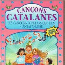 Partituras musicales: CANÇONS CATALANES - LES CANÇONS POPULARS QUE HEM CANTAT SEMPRE - PARTITURES SUSAETA SENSE CASSETTE. Lote 83113064