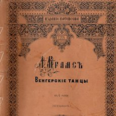 Partituras musicales: BRAHMS - DANZAS HÚNGARAS A 4 MANOS (JURGENSON, MOSCOU). Lote 83705480
