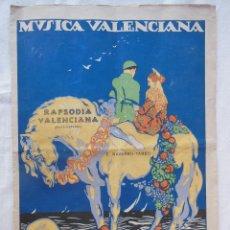 Partituras musicales: RAPSODIA VALENCIANA (POT-POURRI BAILABLE)NAVARRO TADEO E (TRANSCRIPCIÓN PARA PIANO) 1920. Lote 90659935