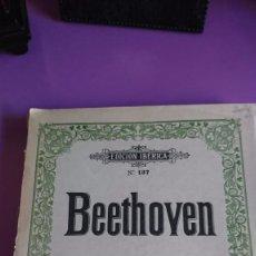 Partituras musicales: PARTITURAS: SONATAS BEETHOVEN EDICIÓN IBÉRICA. Lote 95902911