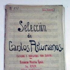 Partituras musicales: SELECCIÓN DE CANTOS ASTURIANOS. MANUSCRITA POR BERNARDO MARTIN RUBIO. 1925. SALON DORÉ. CINE. GIJÓN.. Lote 97683615