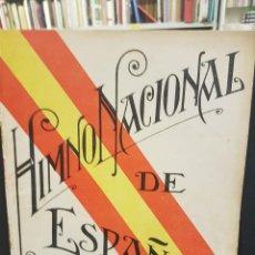 Partituras musicales: HIMNO NACIONAL DE ESPAÑA. Lote 99752755