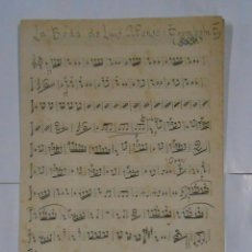 Partituras musicales: PARTITURA LA BODA DE LUIS ALONSO. TROMPETA EN DO. TDKPR2. Lote 102343419