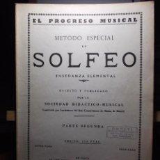 Partituras musicales: METODO ESPECIAL DE SOLFEO - ENSEÑANZA ELEMENTAL.. Lote 104661435