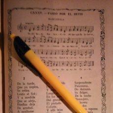 Partituras musicales: ANTIGUA HOJA PARTITURA Y LETRA - PASEO POR EL BETIS. Lote 108109655