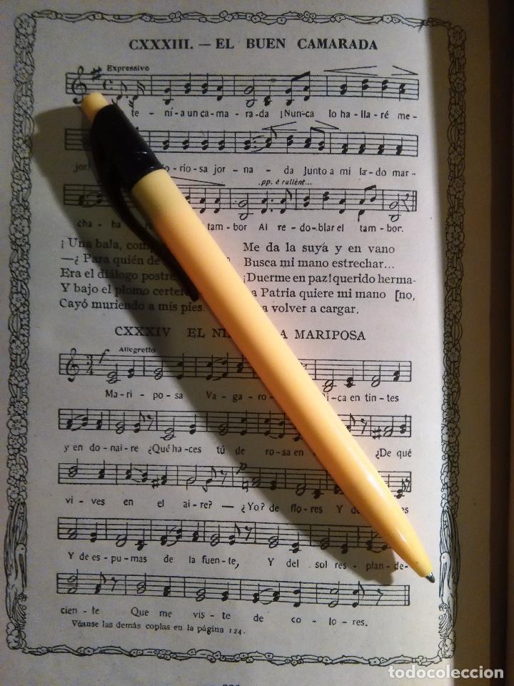 ANTIGUA HOJA PARTITURA Y LETRA - EL BUEN CAMARADA (Música - Partituras Musicales Antiguas)