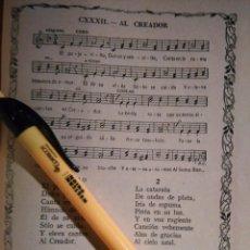 Partituras musicales: ANTIGUA HOJA PARTITURA Y LETRA - EL CREADOR - EL PAJARILLO DULCE. Lote 108110019