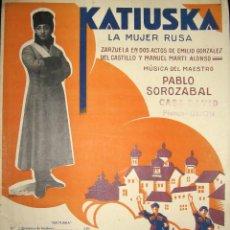 Partituras musicales: PARTITURA DE KATIUSKA, ROMANZA DE PEDRO, DE PABLO SOROZÁBAL. ILDEFONSO ALIER, MADRID.. Lote 109309755