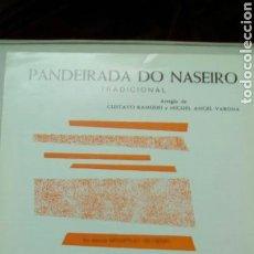 Partituras musicales: SON LALIN PANDEIRADA DO NASEIRO. Lote 114253614