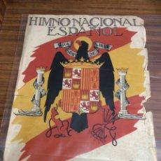 Partituras musicales: HIMNO NACIONAL ESPAÑOL-PARTITURA LETRA ORIGINAL-JOSE MARIA PEMAN-MUY RARO.. Lote 114975798