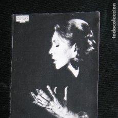 Partituras musicales: F1 PARTITURA AMARRADITOS LETRA MARGARITA DURAN MUSICA PEDRO B. PEREZ AÑO 1963. Lote 116195715