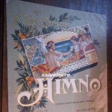 Partituras musicales: PARTITURA. JOSE SERRANO: EXPOSICION REGIONAL VALENCIANA. HIMNO. REDUCION PARA PIANO J.F. PACHECO. . Lote 118504911
