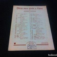 Partituras musicales: PARTITURA MÚSICA (OBRAS PARA VIOLÍN Y PIANO) SCHUBERT. CÉLEBRE SERENATA. VIOLÍN. Lote 118828227