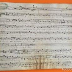 Partituras musicales: PARTITURA MANUSCRITA- MISA SOLEMNE- MAXIMILIANO GOMEZ Y TARREGA. Lote 120424023