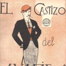 Partituras musicales: P. MARQUINA : EL CASTIZO DEL AVAPIÉS - SCHOTTISCH. Lote 123022247