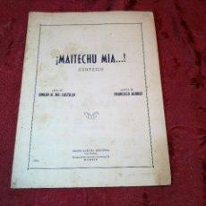 Partituras musicales: PARTITURA MAITECHU MIA. ZORTZICO . Lote 123522307