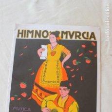 Partituras musicales: HIMNO A MURCIA, MUSICA Y LETRA, SUCESORES DE NOGUES 1984 MURCIA.. Lote 134823434