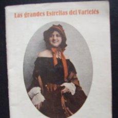 Partituras musicales: LAS GRANDES ESTRELLAS DEL VARIETES MARY ISAURA - LIBRETO CANCIONERO CON FOTOS. Lote 134922214