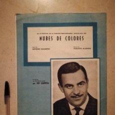 Partituras musicales: ANTIGUA PARTITURA - NUBES DE COLORES - PARTITURAS - JOSE GUARDIOLA. Lote 135477782