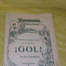 Partituras musicales: PARTITURAS REVISTA HARMONIA, CANCIÓN Y DANZA RUSA GOL DE JACINTO GUERRERO, PRINCIPIOS DEL XX, 30 PÁG. Lote 138103738