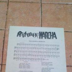 Partituras musicales: RITMO Y MARCHA - VILLANCICO ANTIGUO/ VILLANCICO ANDALUZ. Lote 140471354