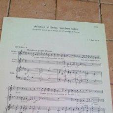 Partituras musicales: ACLAMAD AL SEÑOR, HOMBRES TODOS - I.P. SAN PIO X - ANTIGUA PARTITURA. Lote 140717094