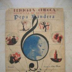 Partituras musicales: LOLA FLORES.PEPA BANDERA.EDICIONES QUIROGA.PARTITURA.. Lote 145532094