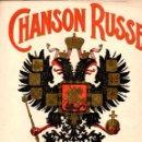 Partituras musicales: SYDNEY SMITH : CHANSON RUSSE (SCHOTT). Lote 145913718
