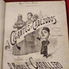 Partituras musicales: LIBRO RECOPILATORIO, PARTITURAS DE ZARZUELA ANTIGUAS.. Lote 147385528
