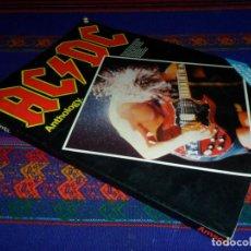 Partituras musicales: AC/DC ANTHOLOGY. AMSCO 1985. 112 PÁGINAS. PARTITURAS DE TODOS LOS GRANDES ÉXITOS DEL GRUPO. RARO.. Lote 148787730