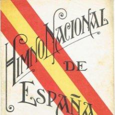 Partituras musicales: HIMNO NACIONAL DE ESPAÑA. PARTITURA.. Lote 150111330