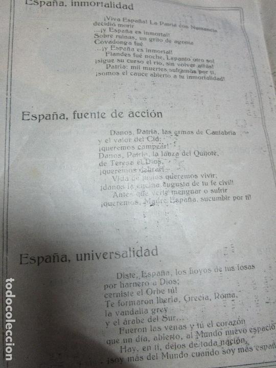 Partituras musicales: virgen LETRA PARA EL himno NACIONAL POR EDUARDO MARQUINA DIPTICO ANTIGUO DE 4 PAGS - Foto 7 - 5099900