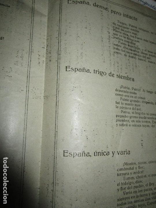 Partituras musicales: virgen LETRA PARA EL himno NACIONAL POR EDUARDO MARQUINA DIPTICO ANTIGUO DE 4 PAGS - Foto 8 - 5099900