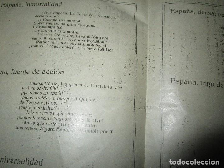 Partituras musicales: virgen LETRA PARA EL himno NACIONAL POR EDUARDO MARQUINA DIPTICO ANTIGUO DE 4 PAGS - Foto 5 - 5099900