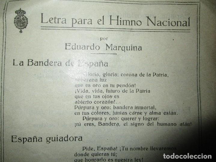 VIRGEN LETRA PARA EL HIMNO NACIONAL POR EDUARDO MARQUINA DIPTICO ANTIGUO DE 4 PAGS (Música - Partituras Musicales Antiguas)