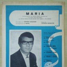 Partituras musicales: MICHEL : MARIA - PARTITURA PIANO ORIGINAL ESPAÑA 1962 CANCIONES DEL MUNDO. Lote 155836926