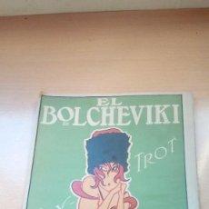 Partituras musicales: PARTITURA ANTIGUA EL BOLCHEVIKI FOX-TROT J. DIAZ GILES . Lote 157946898