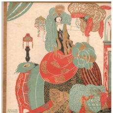 Partituras musicales: SHIMMY-WERNER. PARTITURA MODERNISTA. Lote 158479410