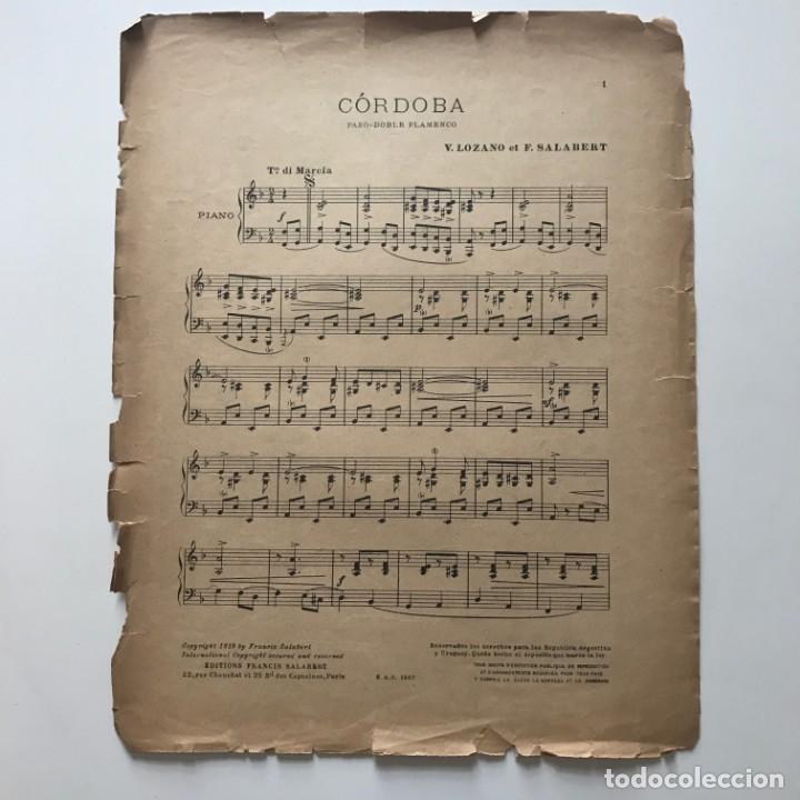 Cordoba. paso doble flamenco 27,4x35 cm